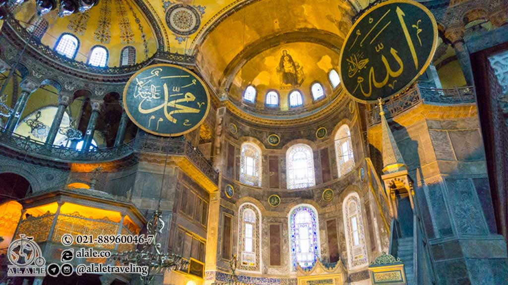 /uploads/801963alale.co-Hagia-Sophia.jpg