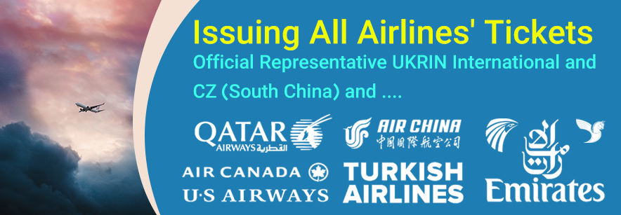 Issuing all airlines